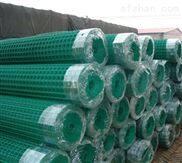 XS-06-绿色方孔圈羊围网