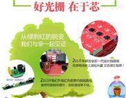 深圳厂家直销6光束红外线对射周界