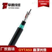 信通线缆特价GYTA53-4B1.3重铠地埋光缆4芯单模层绞式铠装光纤