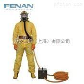 芬安工贸制造 连续送风长管呼吸器