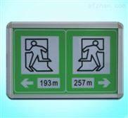 RH-SS2540隧道疏散電光指示標志 全新出售