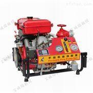 AWR-柴油机手抬机动消防泵,3C认证机动泵