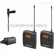 专业摄像机麦克风SENNHEISER/森海塞尔 EW100ENG G3 采访无线话筒