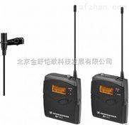 新闻采访组领夹式微型麦克风森海塞尔EW112P G3 摄像机无线采访话筒