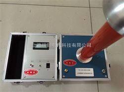 FRC-50KV数显高压分压器