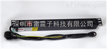 三级防雷排插LZZ-PDU-6