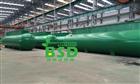 公司养猪场污水处理设备