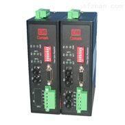 Cj-sf12 串口數據光端機