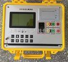 HVBB全自动变压器变比测试仪