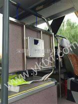绍兴衢州企业班车刷卡系统报语音员工接送打卡管理