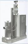 GR2000/4植物胶囊高速均質機
