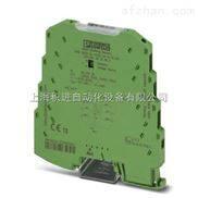 菲尼克斯信号隔离放大器MINI MCR-SL-IDS-I-I