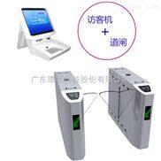 门禁控制系统访客机道闸管理电子门票系统