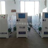 承德电解法二氧化氯发生器