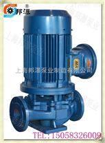 离心泵 YG管道热水泵