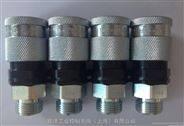 MURR穆尔连接件9000-41034-0100600德国进口