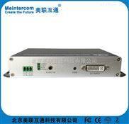 DVI非压缩光端机
