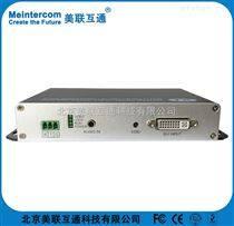 DVI光纖收發報價