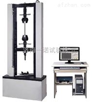 数显复合膜抗拉强度试验机(专用设备)