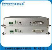 DVI高清数字光端机