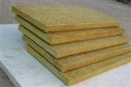 供应外墙岩棉保温板价格