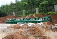 兴义地埋式一体化污水处理设施设备设备