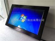 上海傲義AY-2000QR系列嵌入式多媒體壁掛廣告一體機