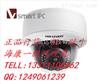 海康威视Smart IPC网络摄像机