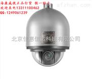 ??低暰W絡高清高速防爆智能球機防爆槍型攝像機代理商