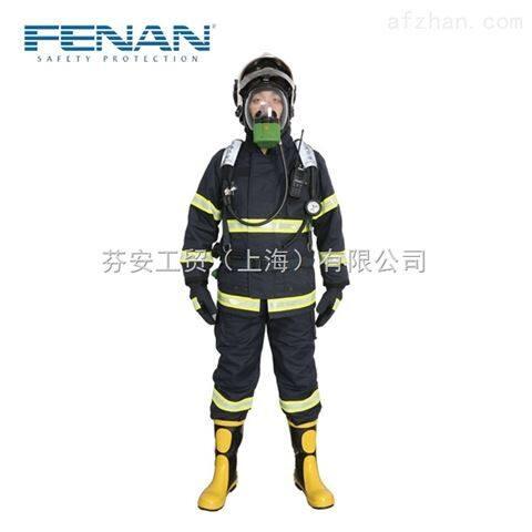 芬安FENAN制造 消防*服