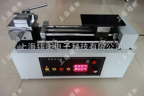 五机电电动卧式测试台