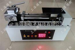 电动卧式测试台五机电电动卧式测试台