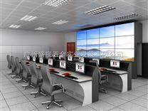 珠海市供电局指挥中心调度台