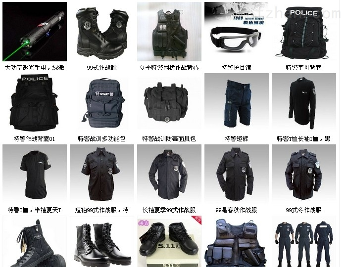 中国特警设计素材