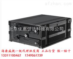 DS-M7508HN/GE供应海康威视车载监控系列产品无线车载监控定位传输