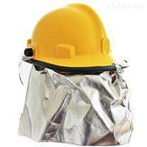 消防头盔 消防救援头盔 消防防护装备