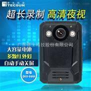 安检设备德生超长录制高清执勤记录设备