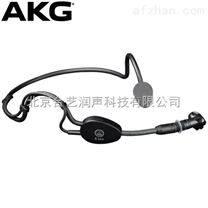 AKG/爱科技 C544 L运动电容话筒头戴麦克风话筒