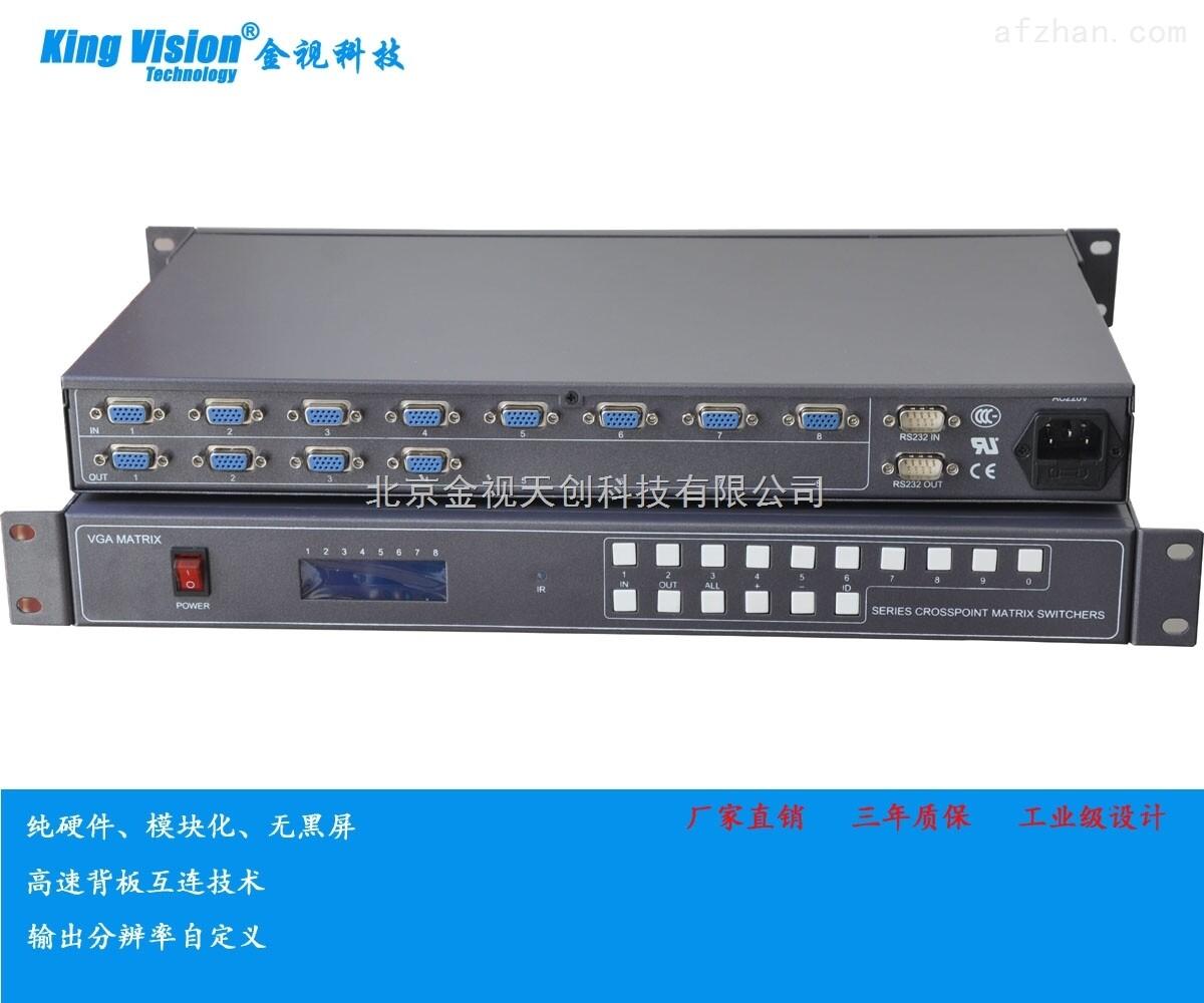 KV-VGA0404矩阵厂家