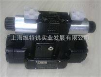 美国派克电磁阀PVL-C121419原装进口采购