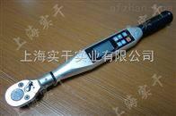 数显扭矩扳手螺栓紧固检测及控制专用