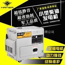箱式静音柴油发电机5KW