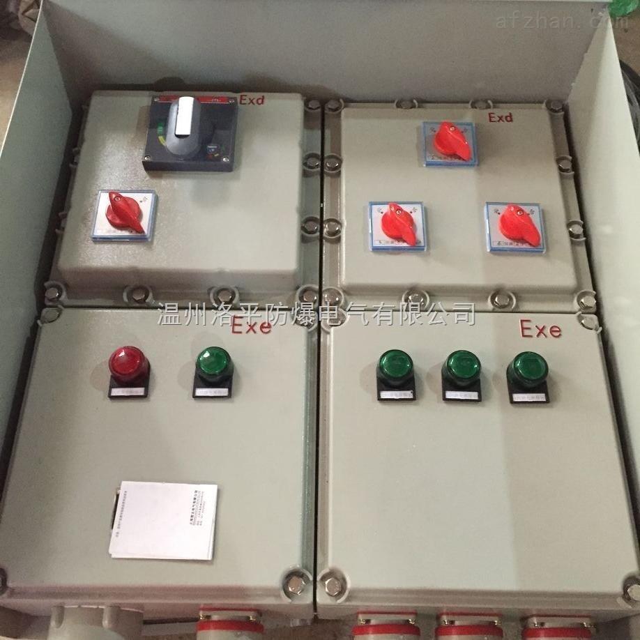 正品隔爆型/增安型防爆接线箱