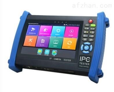 工程宝视频监控测试仪IPC-9800 plus网络 7寸H