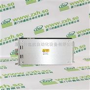 ABBVWR 53509-009