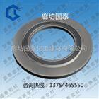 dn500上海金属缠绕垫片厂家  闵行区缠绕石墨垫片D2222