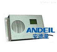 在线式粉尘颗粒物监测仪,可吸入粉尘颗粒物监测仪,煤粉在线监测仪