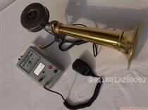 联杰80W渔检证书125DB声压CDD-80船用电子电笛、喊话器、雾笛