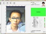 人脸识别系统供应商 深圳人证识别系统 身份证人脸识别器