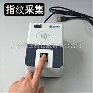 华视CV-300E身份证指纹阅读器 驾校考场身份识别专用指纹采集器